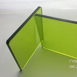 吸收式激光安全防护窗